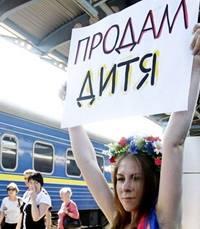 Украина: глобальный центр «суррогатного материнства»