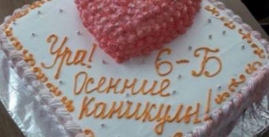 Пытка тортом: плачь и смотри