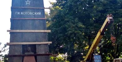 Мавзолей Котовского: снести или спасти