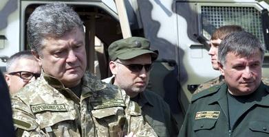 Анархисты обжаловали военное положение