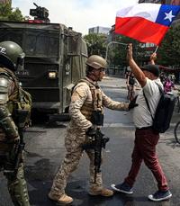 Восстание в Чили: урок достоинства для Украины