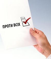 Выборы. Почему не надо участвовать