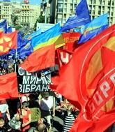 Коалиция социального протеста (+фото, видео)