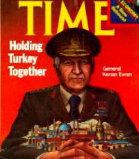 НАТО и ультраправые: турецкая история