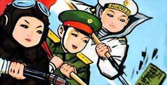 Кто сделал Корею «ядерной зоной?» (+фото)