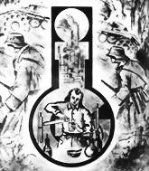 Цели Германии в войне против СССР