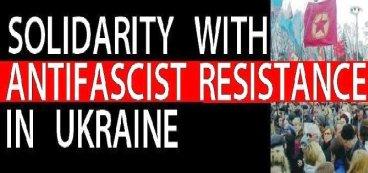 Солидарность с Антифашистским Сопротивлением Украины