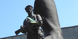 Синьо-жовта стрічка для солдата-пішака