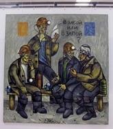 Виставка расового мистецтва