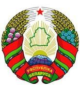 Беларусь: падающего подтолкни?