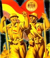 Интернациональные бригады!