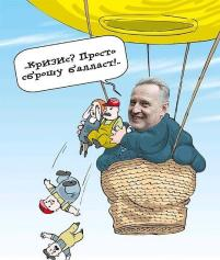 «Украина завтра»
