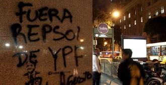 Аргентина: вернуть бы свое