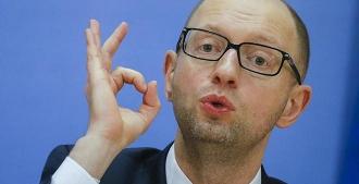 Реформы в Украине: тупиковый путь банкрота