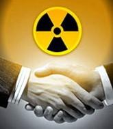 Атомный бизнес
