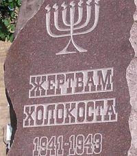 Нацистская пропаганда против «Жидокомунны»