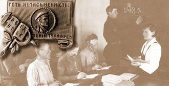 Ленін та національна справа