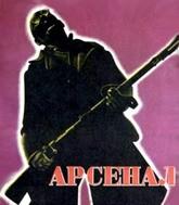 У Києві сполохом вибухнув страчений Січень