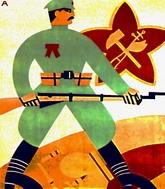 Казка про українську революцію