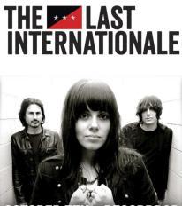 «Последний Интернационал»