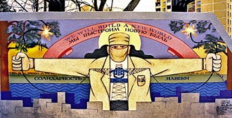 Революция на стенах города (+фото)