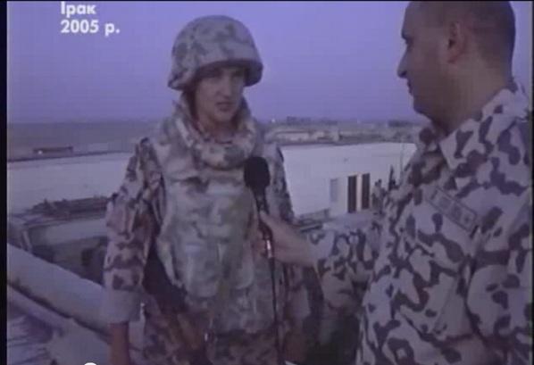 В ираке какая пизда блондинка изменяет видео