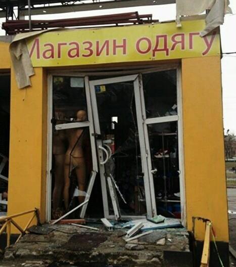 Київські погроми