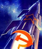 Космос, как последний рубеж капитализма