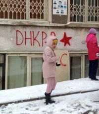 Турецкий партизан пишет дочери