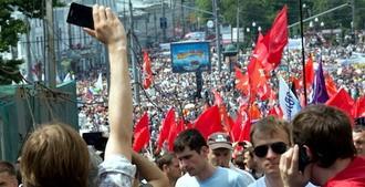 «Мы здесь власть» (+фото)