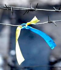 Aniversario del Maidan