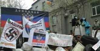 Slavyansk needs a landing force