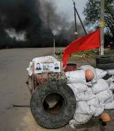 Социалистический шанс для Юго-Востока Украины