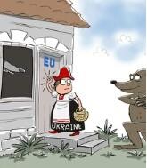 «Перетягивание» Украины