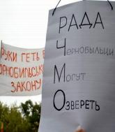 Донецкий «майдан»