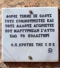 Форт Изеддин. Приказано забыть