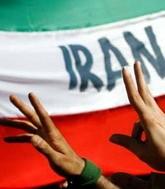 Иранские заметки