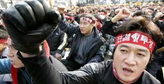 Корея: война с железнодорожниками