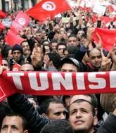 Тунис: к новой революции