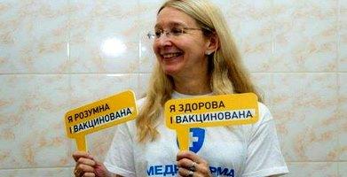 Министр кори Украины