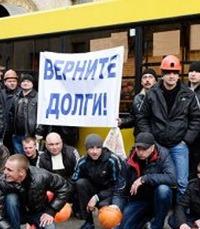 Акт отчаяния: в Украине бастуют шахтеры