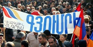«Армянская весна»: год спустя