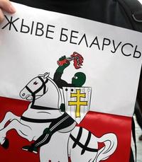 Белорусское многоточие
