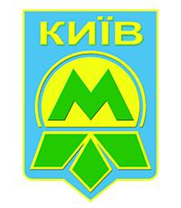 Реквием по подземке. 60 лет киевскому метро