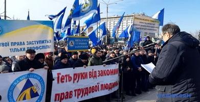 Три причины атаки на профсоюзы