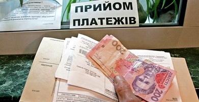 Дань для МВФ: с украинцев взыщут долги