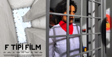 «Фильм F-типа»: кино о тюремном сопротивлении