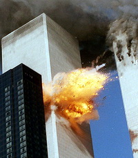 9/11: двадцать лет после терактов