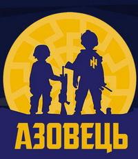 Дети Украины: труд, секс, стрельба
