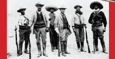 Неизвестные «Бандиты»